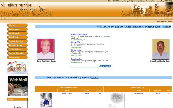 varvadhuonline.com homepage screenshot